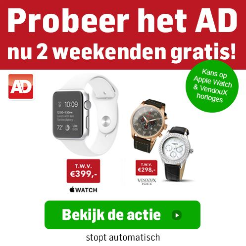 AD geeft Apple Watch weg